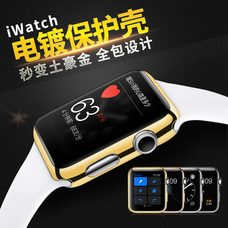 Apple apple iwatch watch protective shell protective sleeve smart watches watches transparent shell plating
