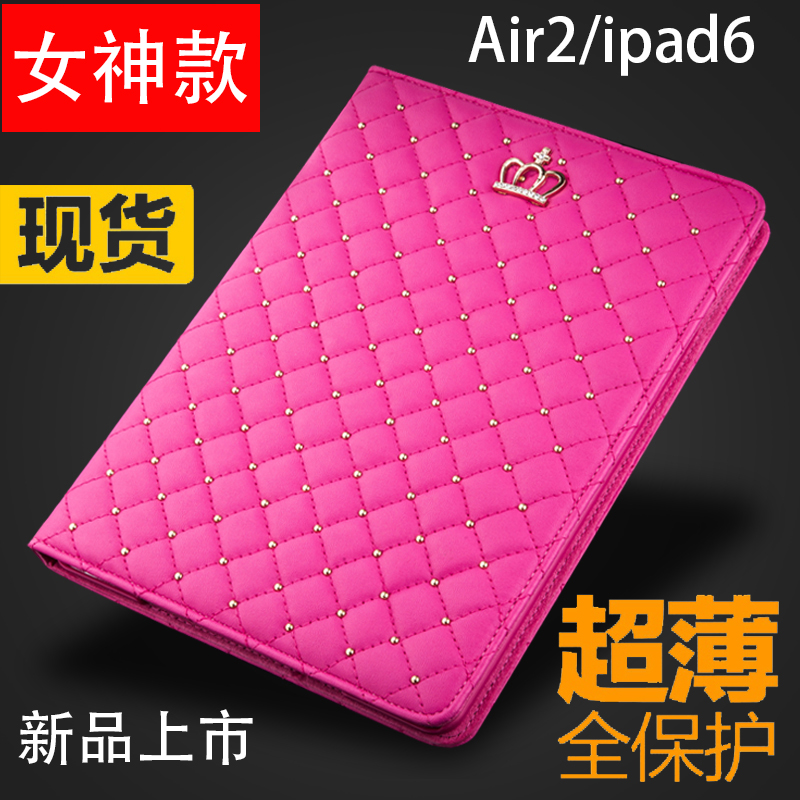 Apple ipad6 air2 protective sleeve tablet pc protective shell iphone6 six generations crown holster a1566/7