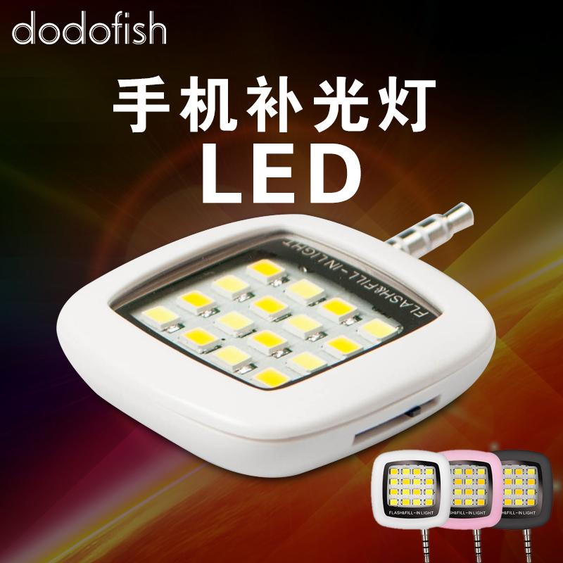 best service 4cb00 271e9 China Iphone External Light, China Iphone External Light Shopping ...
