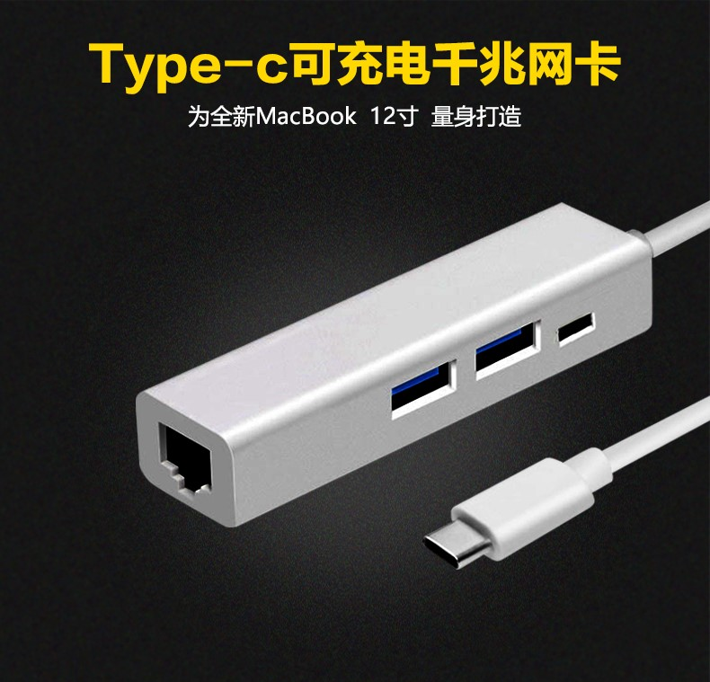 Apple laptop macbook pro 12 inch extension cauz mac usb switch interface adapter charging converter