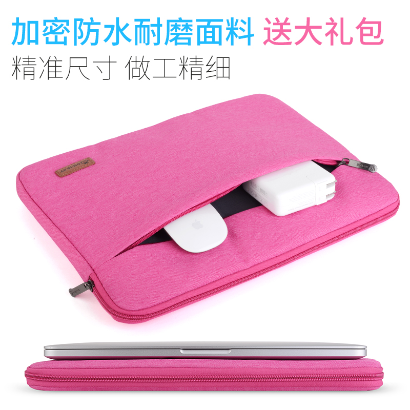 Apple millet lenovo notebook computer bag liner bag 14 inch 1 protective sleeve 12 inch 1 men and women 15.6Air13.3