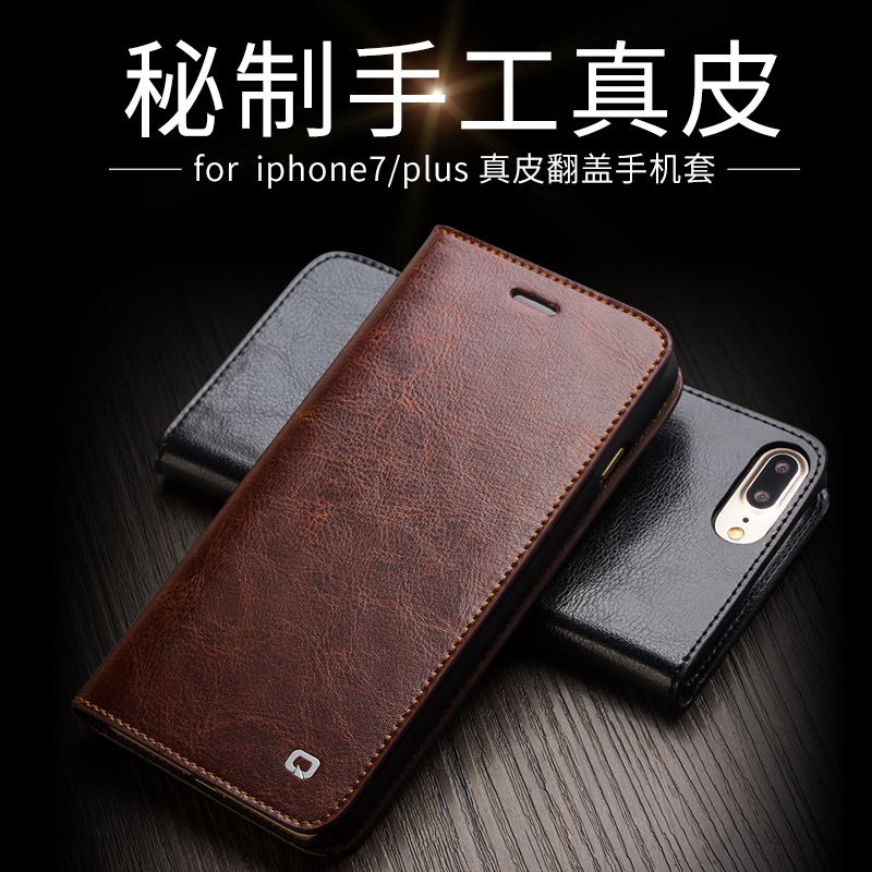 Apple phone shell leather iphone7 7plus ipone7 business clamshell protective sleeve 5.5 inch 4.7 men