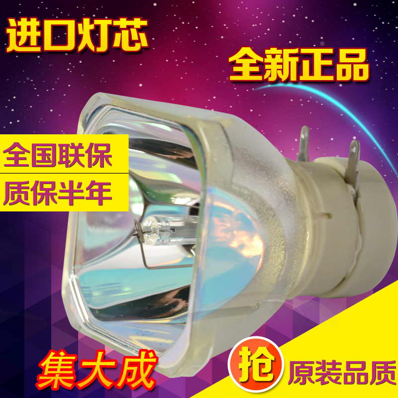 Applicable sony sw125 epitomize projector lamp projector bulb projector bulb