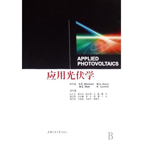 Application of photovoltaic science (australia) eminem wei | translator: di david//high katherine lee//han See special//benji//wei wei and other genuine books technology