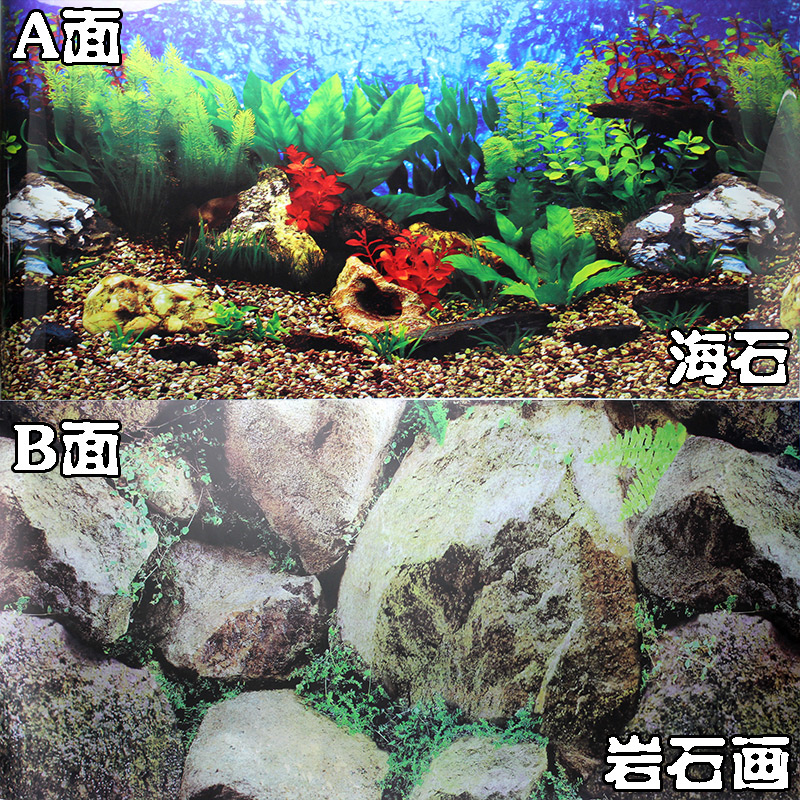 aquarium background paper Aquarium backgrounds at the lowest prices online and up to 60% off everyday at that fish place - that pet place free shipping over $75 everday with code 'free75.