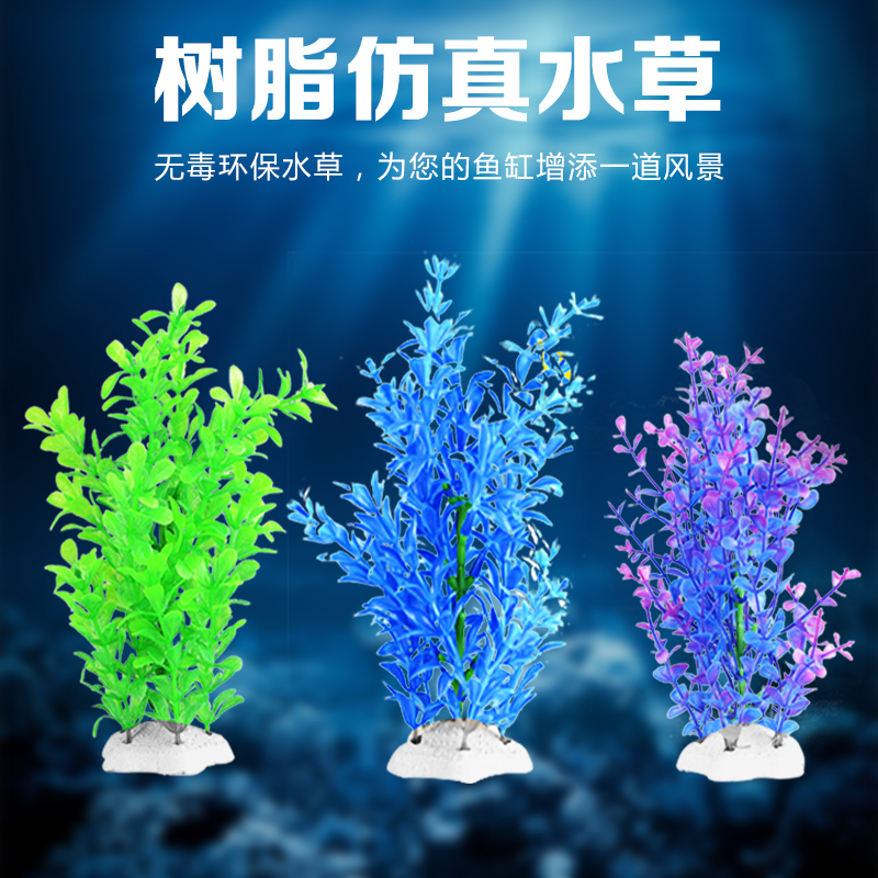 Aquarium fish tank decorative landscaping plants ornaments simulation combo turtle tank aquarium decorative landscaping plants fake plants scenery