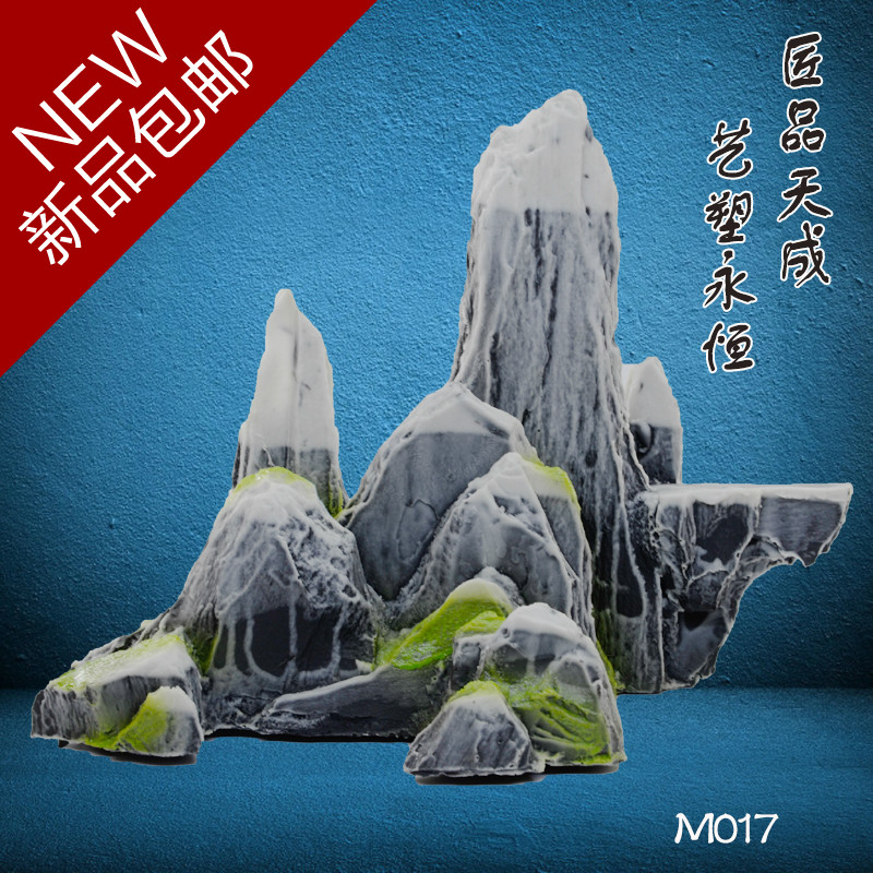 Aquarium fish tank decorative landscaping simulation rockery fish tank aquarium decorative landscaping aquarium fish tank decorative rockery m017