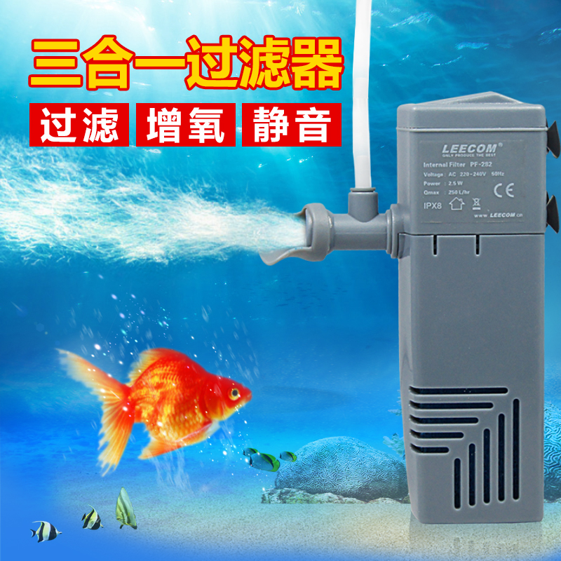 Aquarium fish tank filter triple small turtle tank aquarium filtration equipment filter punch oxygen pump mute