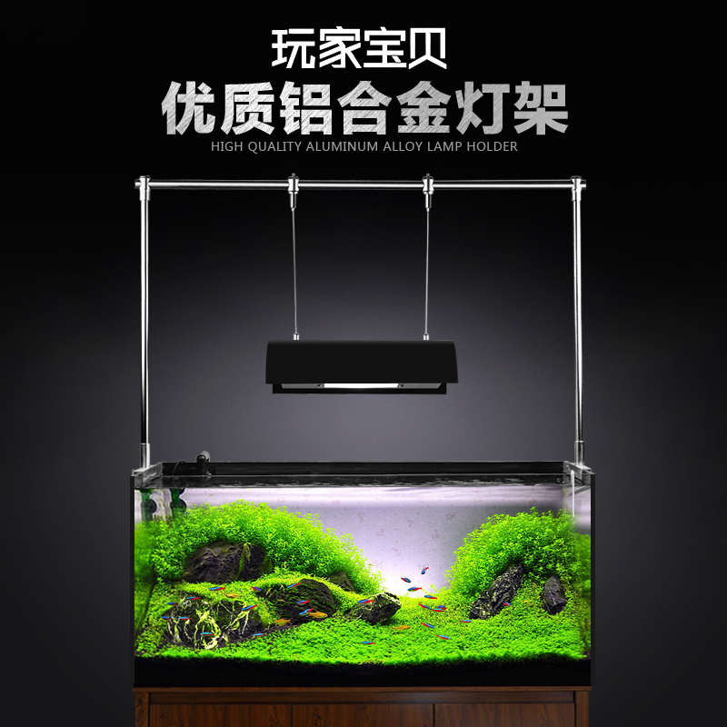 Get Quotations · Aquarium fish tank lighting halogen l& holder l& led l& t5 l&s planted tank hanger support  sc 1 st  Shopping Guide - Alibaba & China Led Planted Tank China Led Planted Tank Shopping Guide at ...