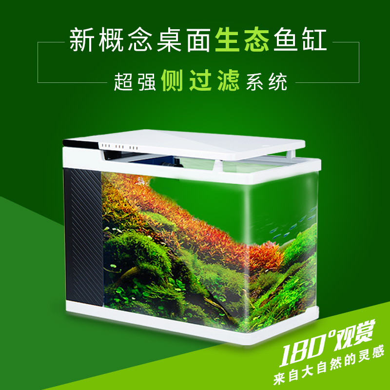 Aquarium fish tank planted tank aquarium glass aquarium fish tank mini small aquarium creative ecological aquarium fish tank side of the filter