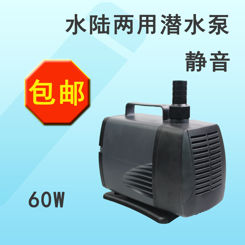 Aquarium fish tank pump submersible pumps aquarium rockery pond pumps circulating pump filter aquarium circulation pump