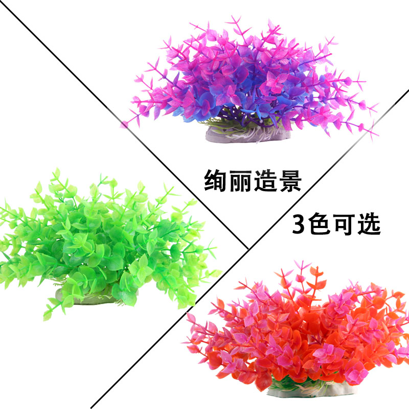 Aquarium simulation plants aquarium landscaping plants decorations aquarium fish tank decorative red and green simulation fake plastic plants
