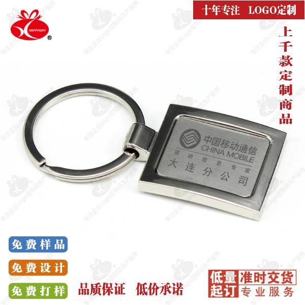 Arched metal key ring 20 from the logo can be customized promotional gifts advertising promotional activities