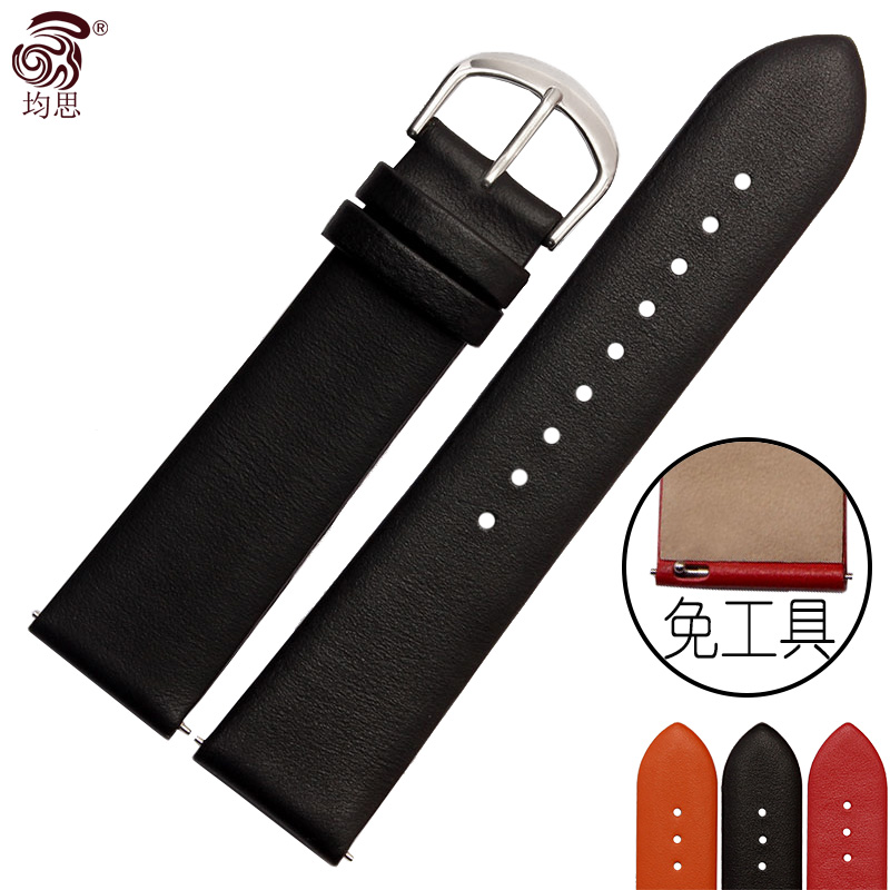 Are thinking of lg g watch moto360 watch leather strap watch with tic first layer of calfskin strap