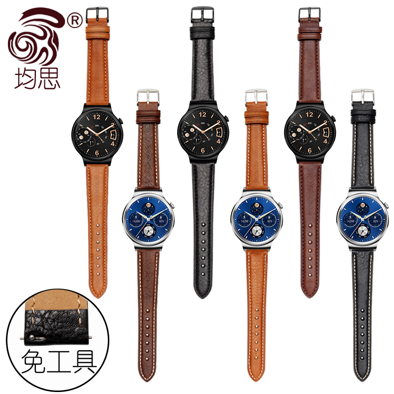 Are thinking of proxy hawei huawei switch first layer of calfskin leather watch band watch raw ear male and female