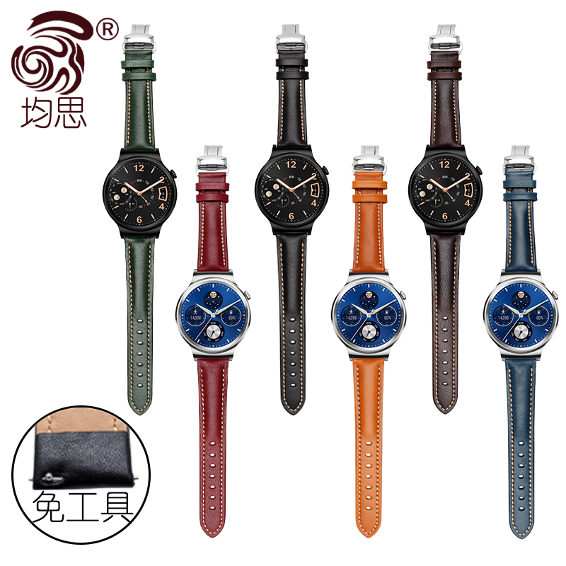 Are thinking of proxy huawei huawei switch raw ear male and female soft leather strap leather strap watch watch band
