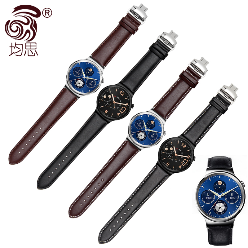 Are thinking of soft no pattern the first layer of calfskin strap replacement huawei smart watch leather watch band