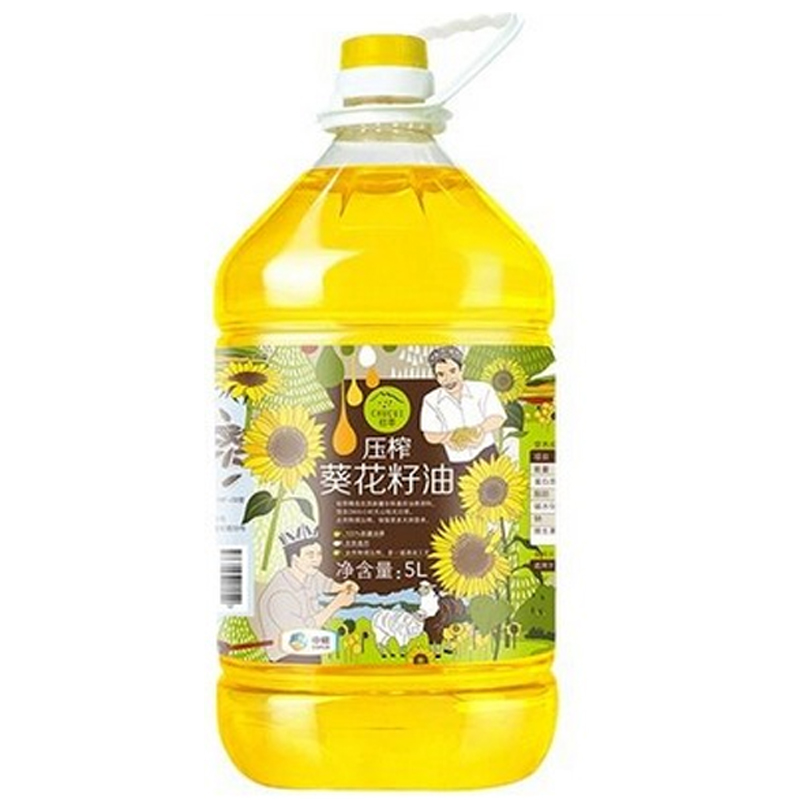 [Area over 89 free shipping] cofco early extraction of press sunflower oil 5l edible oil straight hair