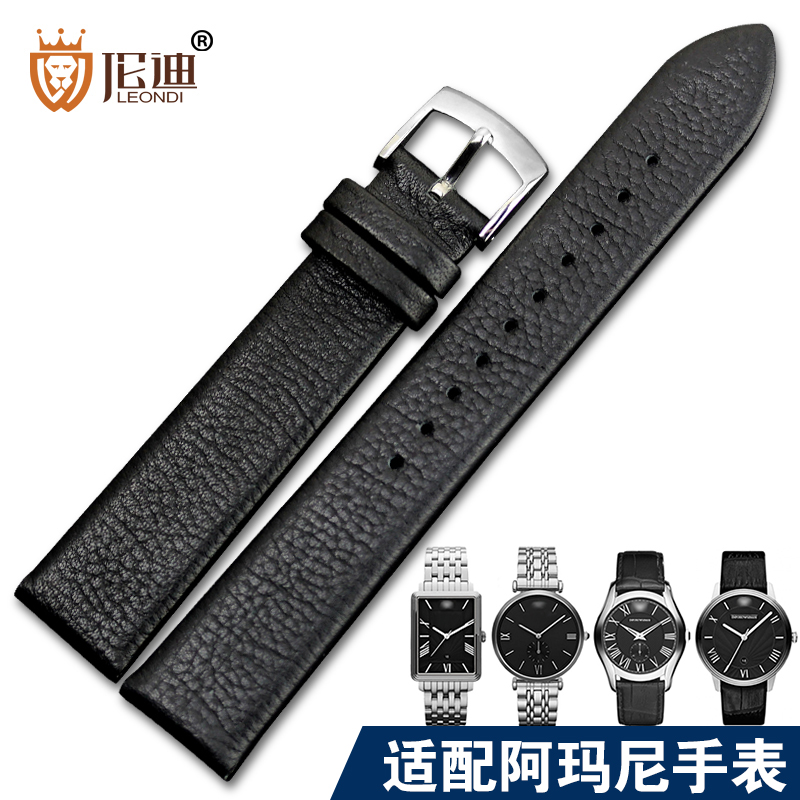 Armani leather watchband male adaptering accessories slim female embossed black leather strap buckle strap 18mm