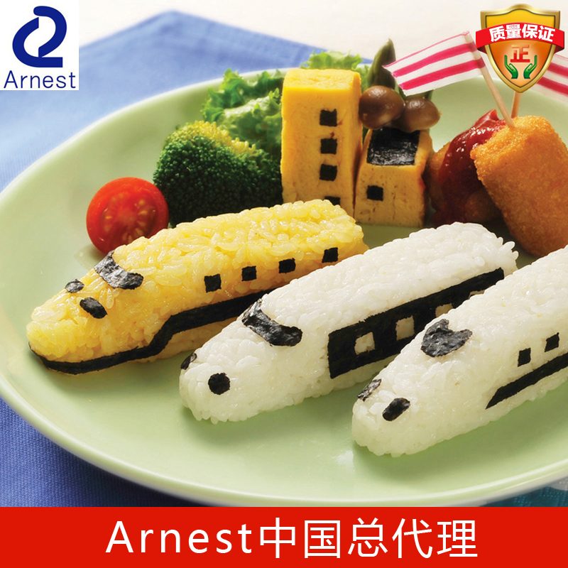 Arnest train japan cute diy onigiri sushi mold kimbap sushi kitchen gadgets