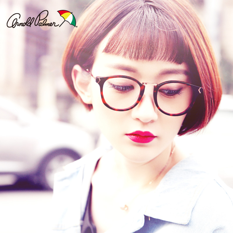 Arnold palmer myopia frame glasses frame female korean tidal vintage theatrical spectacle frames face big eyes box frames female 14049