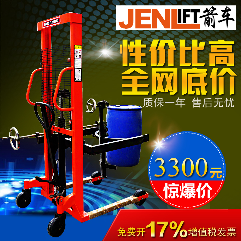 Arrow car manual stacker car tilting drums drums increased car forklift truck loading and unloading trucks pouring car flipped car