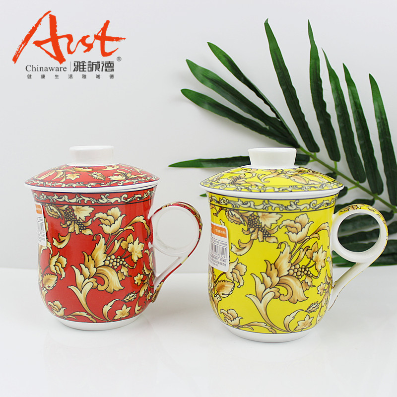 Arst/ya tak exquisite cup of tea cup cup cup ceramic cup lid glass tea sets free shipping