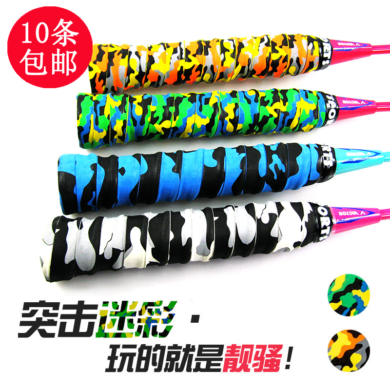 Article 10 free shipping badminton racket tennis racket hand gel sweat sweat band slip camouflage fishing rod mysling keel hand gel thick