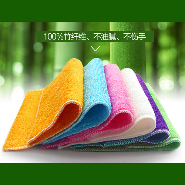 Article 10 pretend not contaminated with oil rag korean dish towel bamboo fiber cloth dish towel bamboo fiber cloth to clean