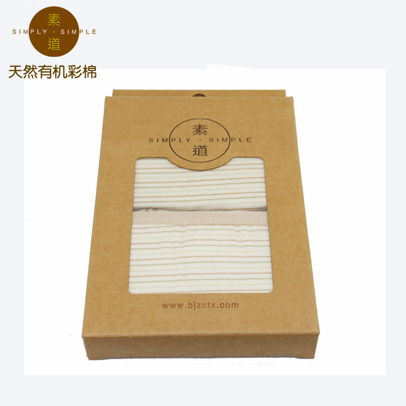 Article 2/box simple su tao natural organic cotton women's underwear in the waist boxer blending shipping