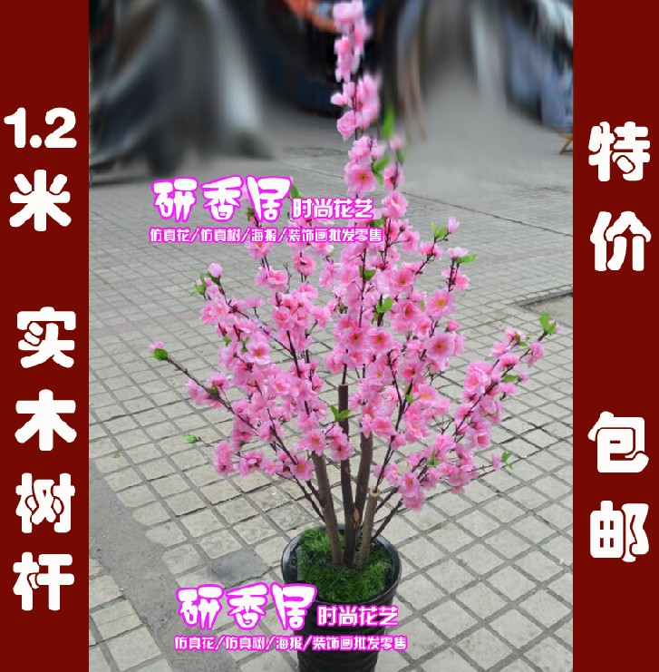 Artificial flowers bonsai simulation peach special offer 1.2 m new year tree artificial tree wishing tree peach tree wishing tree
