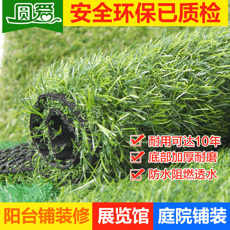 Artificial turf soccer field 7 infutsal football field turf artificial turf soccer field dedicated grass landscaping plants aquarium simulation landscaping grass