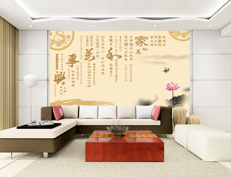 Arts and homes modern chinese seamless video wall mural family harmony tv backdrop personalized custom wallpaper wallpaper