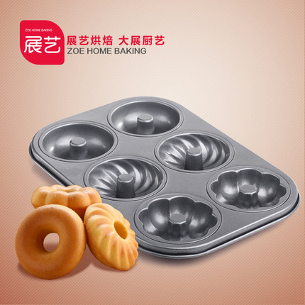 Arts exhibition baking mold 6 even round cake mold hollow donut mold bread baking sided nonstick bakeware