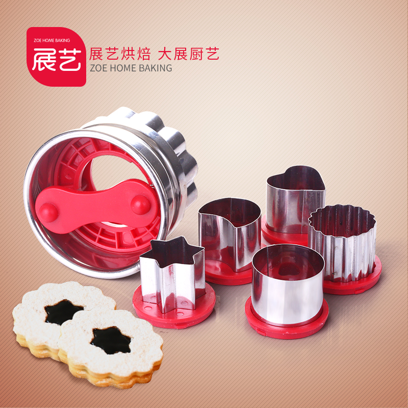 Arts exhibition baking mold tool sandwith hollow hollow biscuit cookie cut biscuit mold mold tart pie mold 6 sets