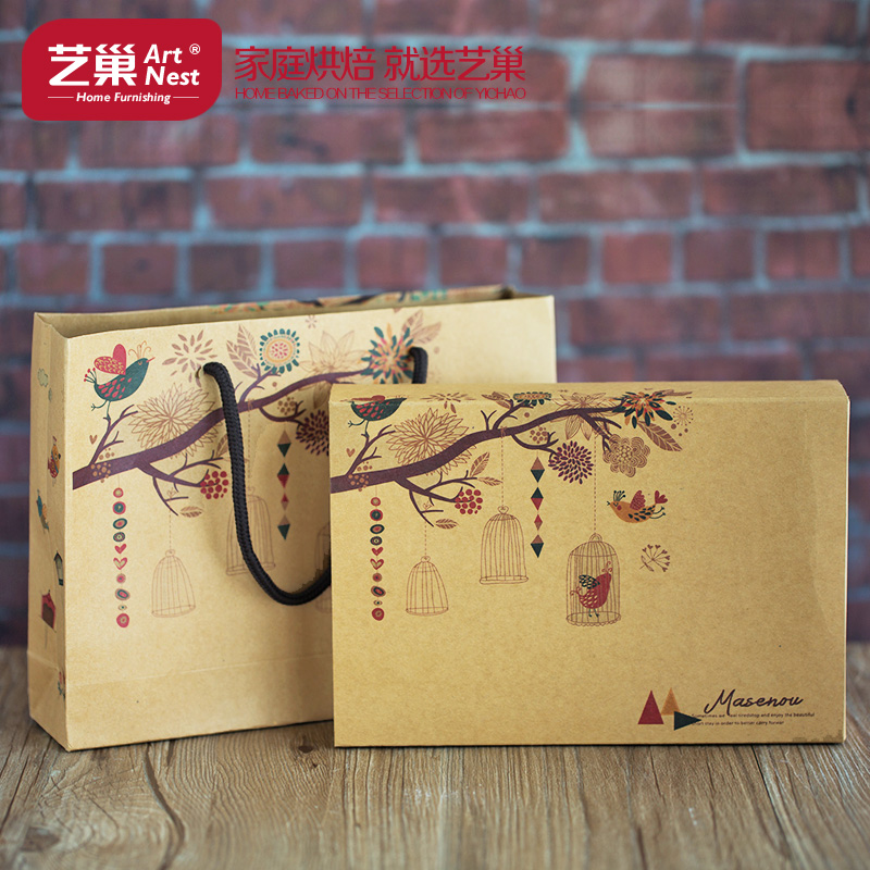 Arts nest autumn moon cake packaging boxes portable box moon cake handmade diy creative baking imported kraft paper