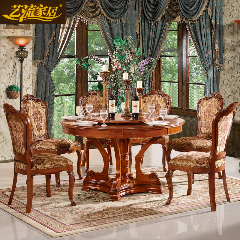 Arts stream home european american style carved solid wood ash wood dining room furniture dining table round dining table