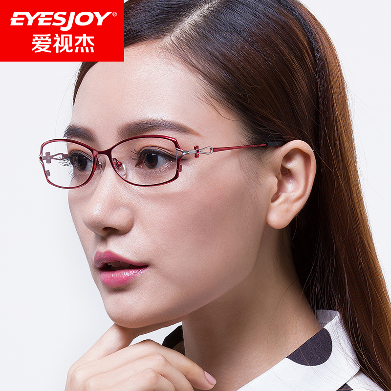 da67f57ec9b Get Quotations · As the kit ultralight titanium rimless glasses frame  glasses female glasses myopia glasses frame female chromotropic