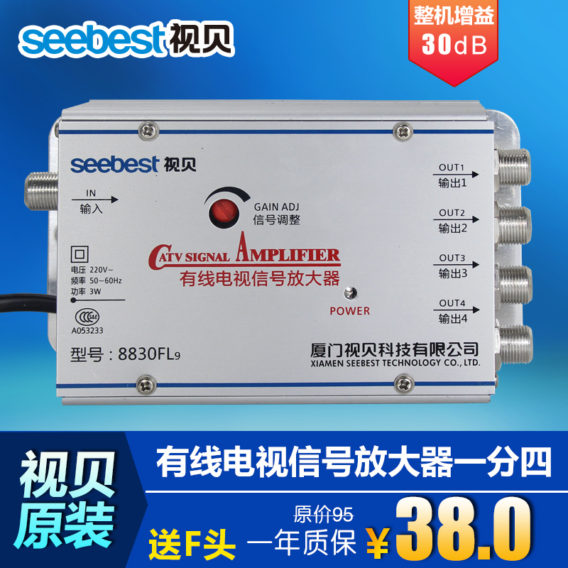 china cable tv amplifier china cable tv amplifier shopping guide at rh guide alibaba com