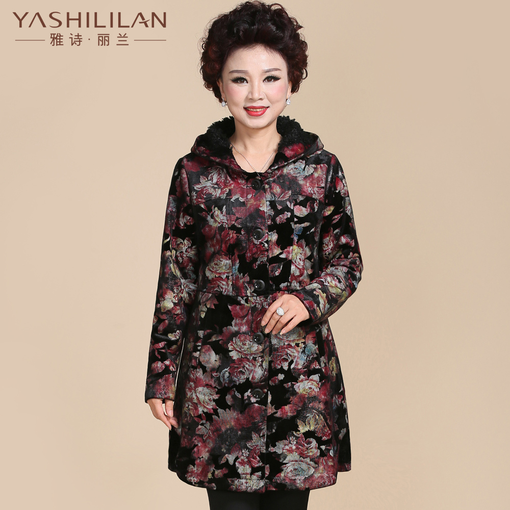Ascott lan middle-aged middle-aged ladies winter coat mother dress in the long section plus thick velvet padded coat in the years