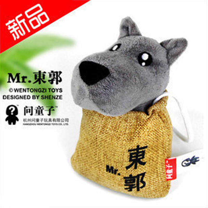 Asked the lad car odor charcoal bag dongguo wolf charcoal bag cute car bamboo charcoal chartered with charcoal adsorption product category