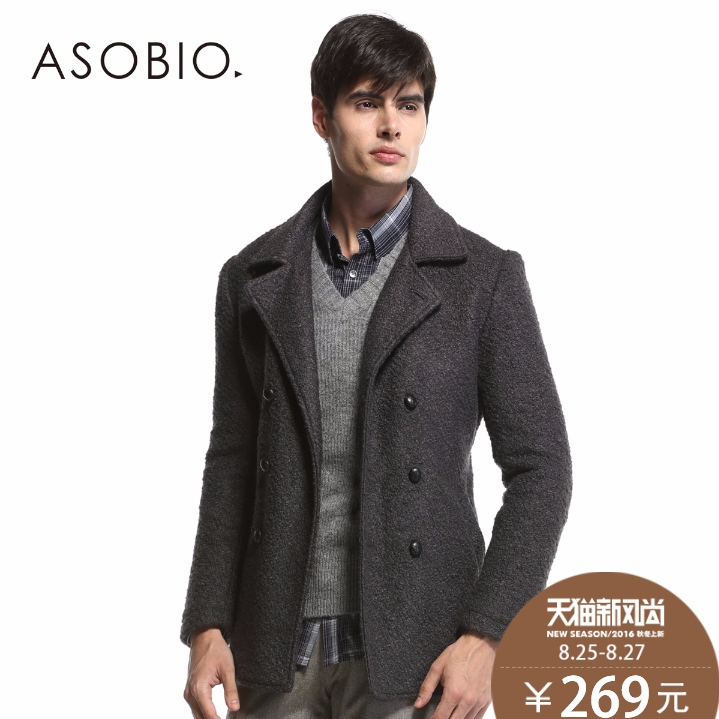 Asobio men's european and american fashion solid color long sleeve woolen coat 3333413116