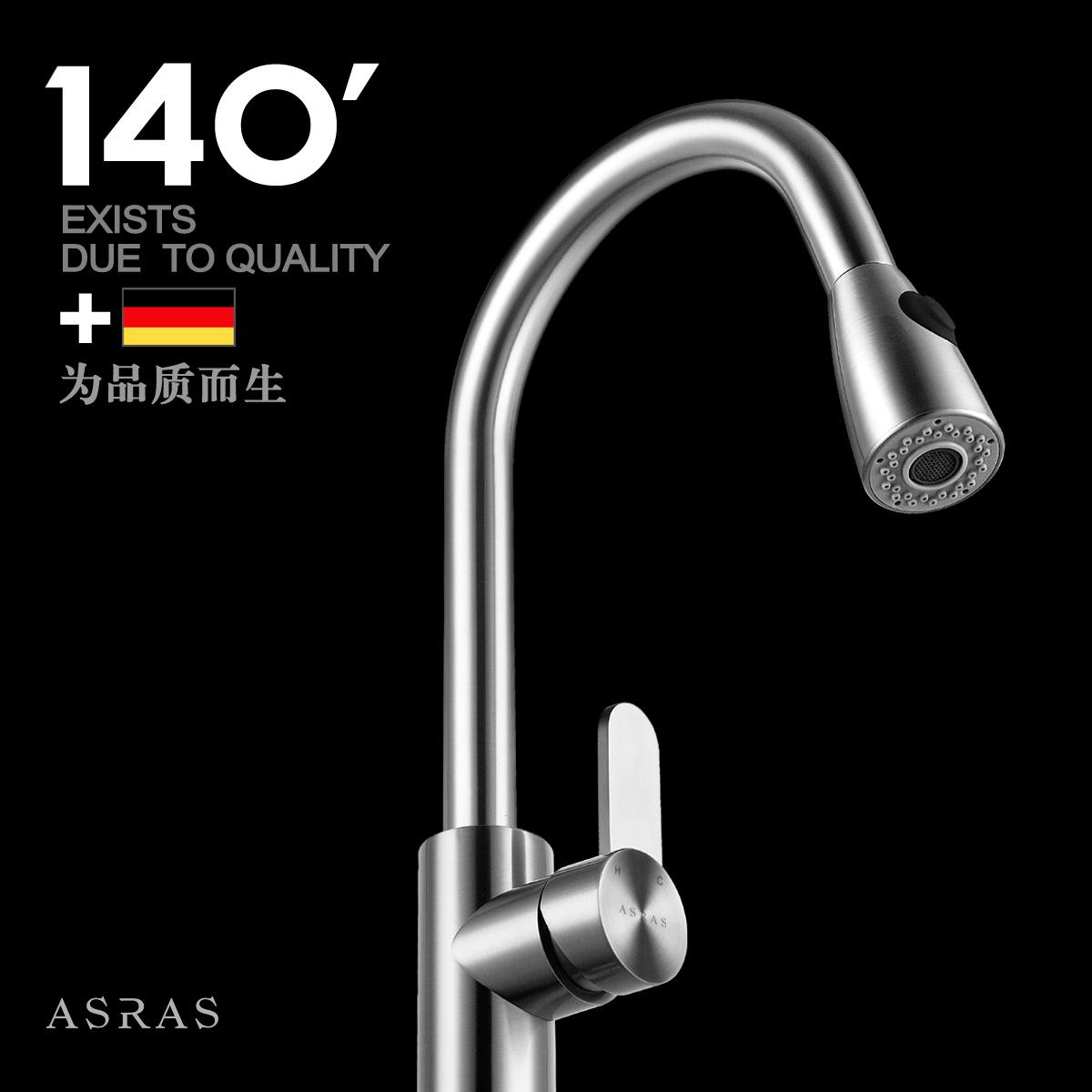 China Water Faucet Switch, China Water Faucet Switch Shopping Guide ...