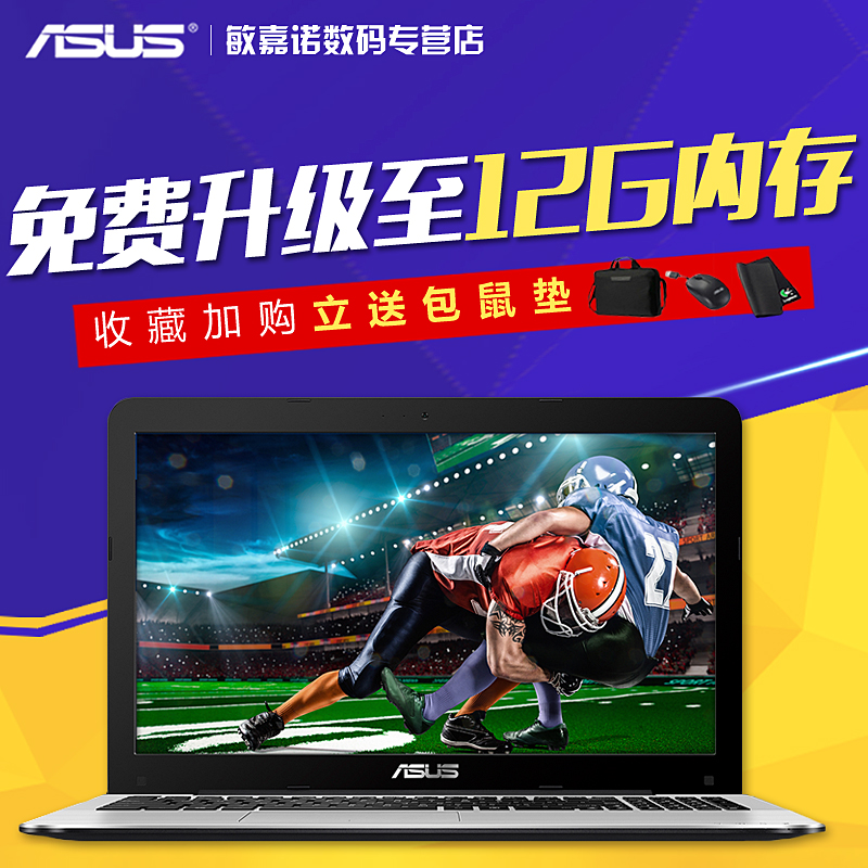 Asus/asus  v V555UQ6200 ultra thin solid metal big screen gaming laptop