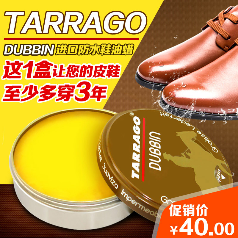Atayal cream waterproof oil skin cream leather shoe polish leather maintenance of oil colorless shoe polish black shoe polish shoe polish leather oil leather care agent imported