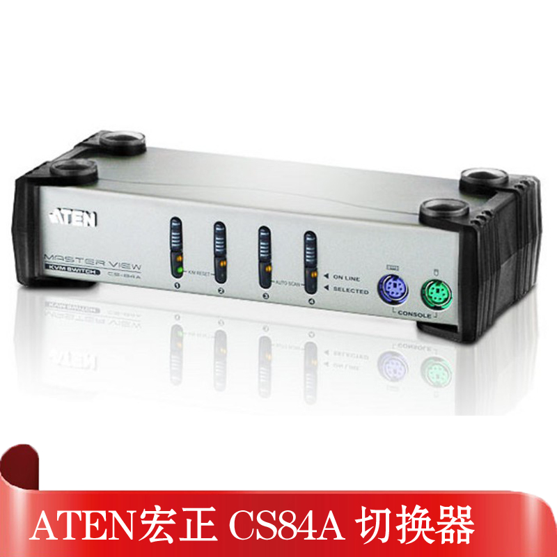 Aten/aten kvm switches and more computers CS84A 4å£ps CS-84A | 4/2 vga switcher