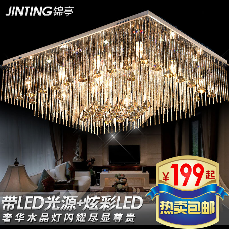 Atmospheric rectangular living room ceiling lamp crystal lamp bedroom lamp lighting restaurant modern minimalist led lights 7329