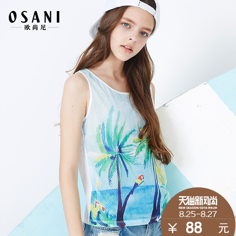 Auchan nigeria 2016 summer hollow end of printing vest harness slim female fashion hit color sleeveless shirt tide