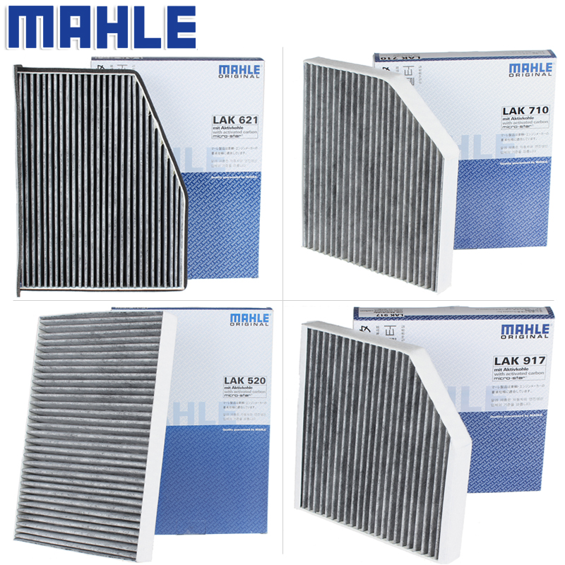 Audi a4 a4l a6l q5 q3 a5 s5 built-in external air filter air conditioning filter grid mahler