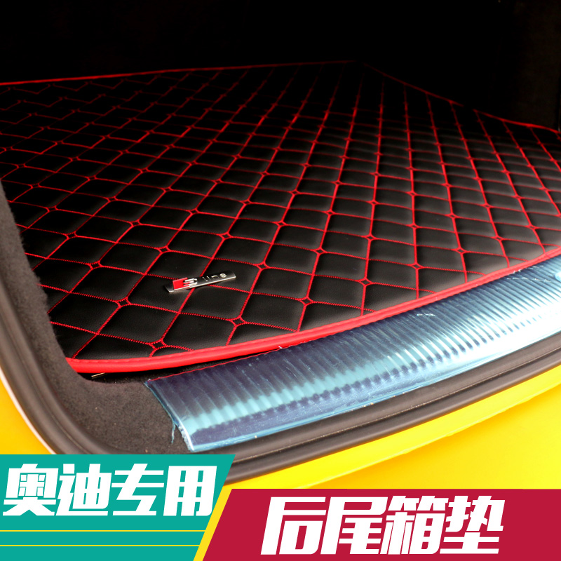 Audi a4l/a6l/q5/q3/A1A3A5A7A8Q7TT trunk mat dedicated trunk mat the whole package with a modified
